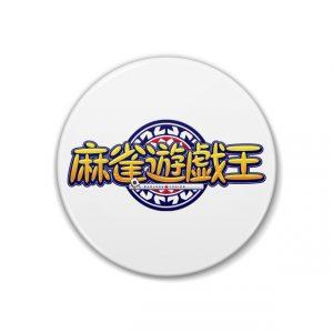 缶バッジ_タイトルロゴ(38mm)